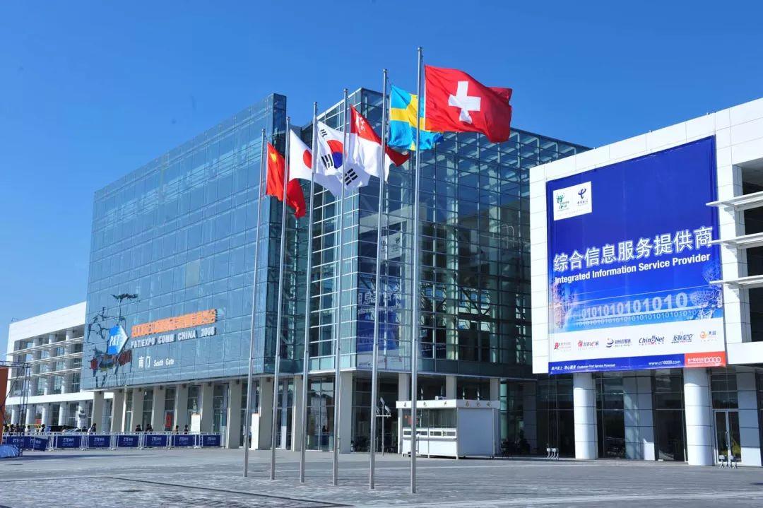 第十五届中国国际机床工具展览会(CIMES)